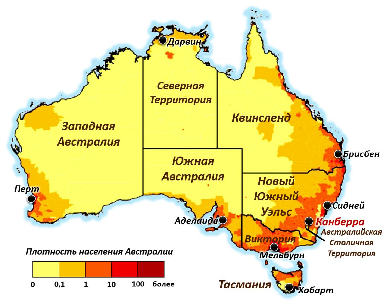 Административное деление Австралии