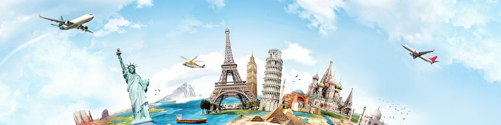 Путешествие и туризм по планете Земля